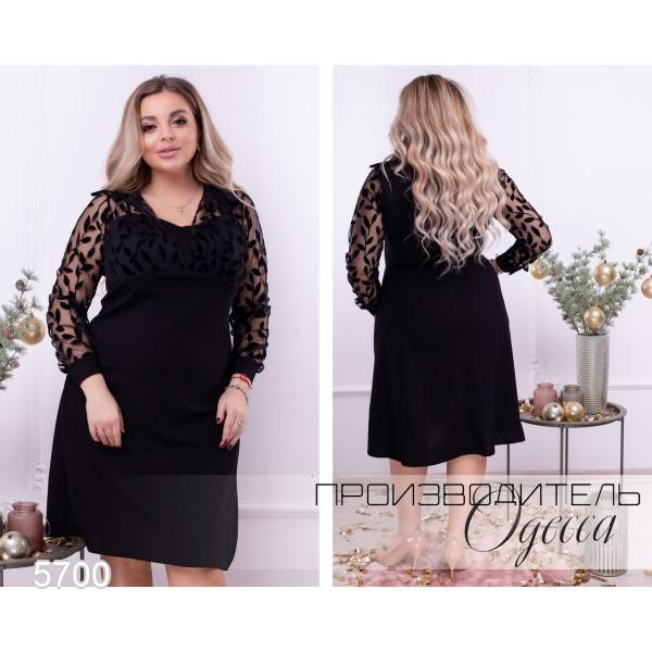 Платье №5700