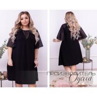 Платье №5701