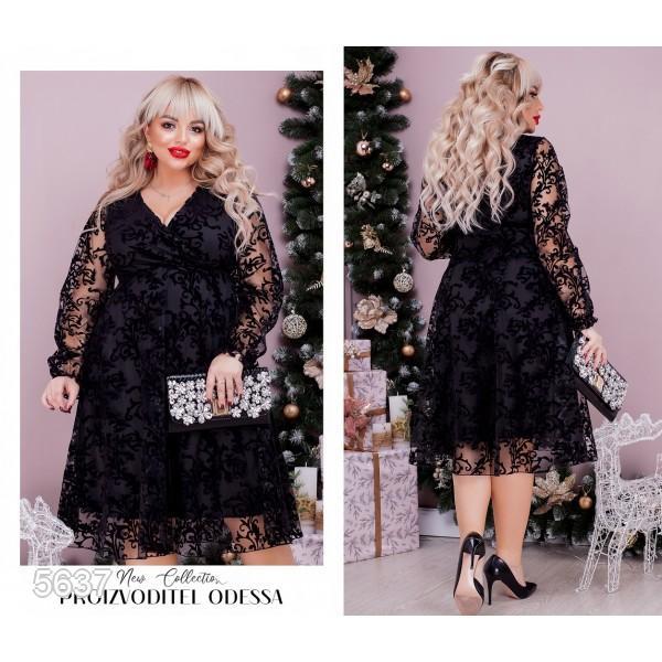 Платье №5636
