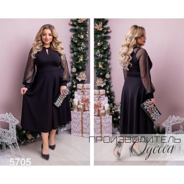 Платье №5705