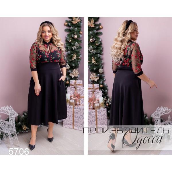 Платье №5706