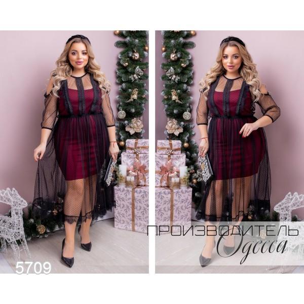 Платье №5709