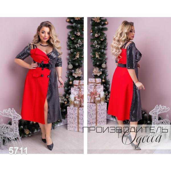 Платье №5711