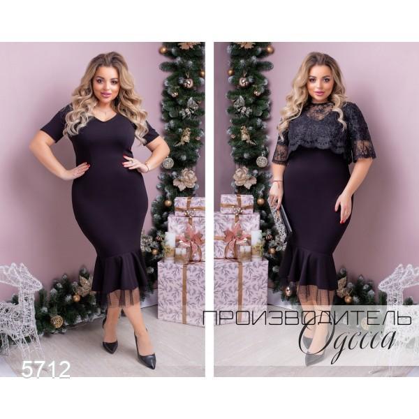 Платье №5712