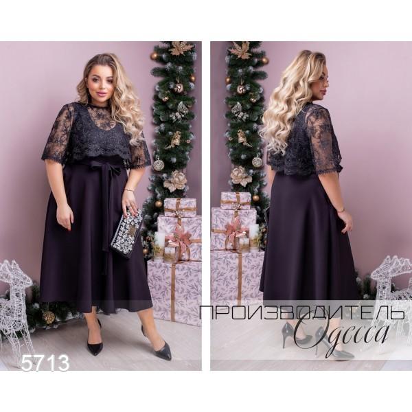 Платье №5713