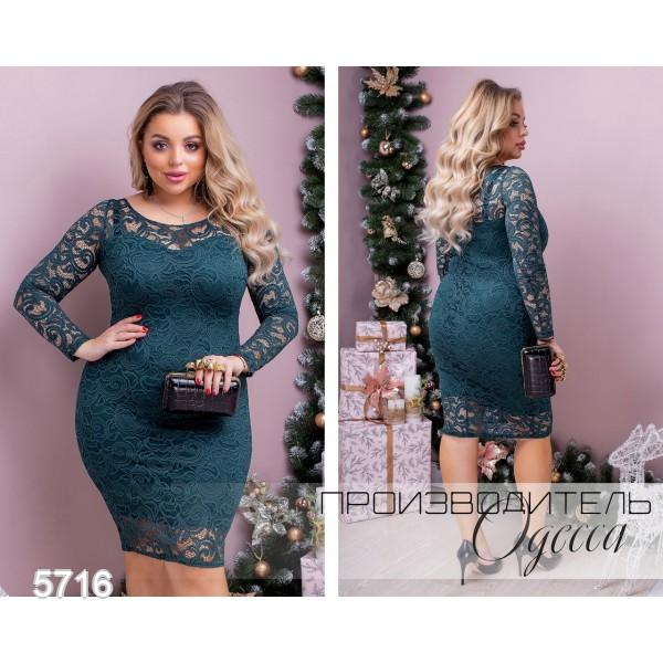 Платье №5716