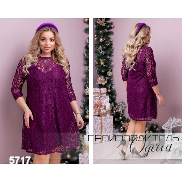 Платье №5717