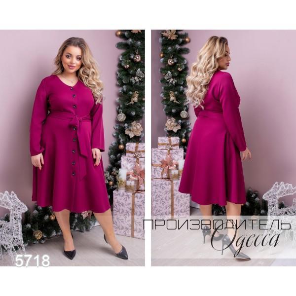 Платье №5718