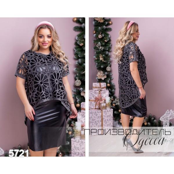 Платье №5721