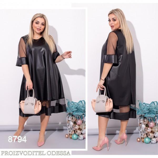 Платье №8794