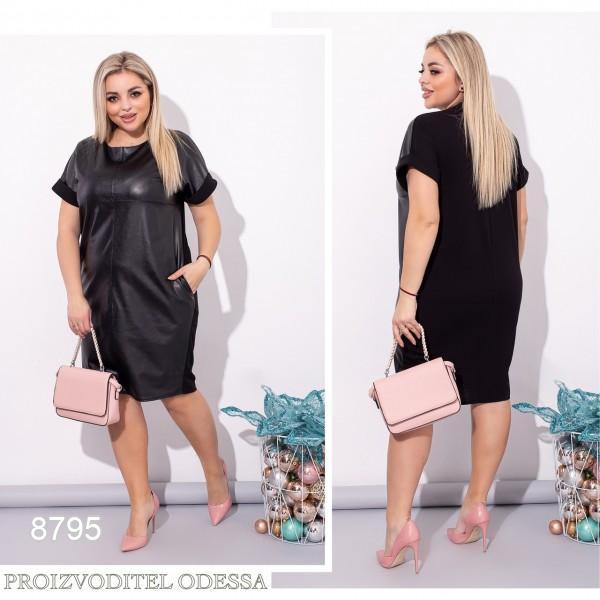 Платье №8795