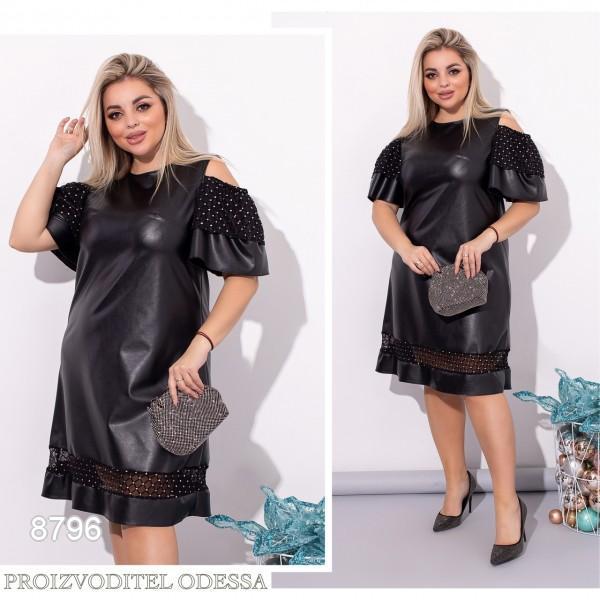 Платье №8796
