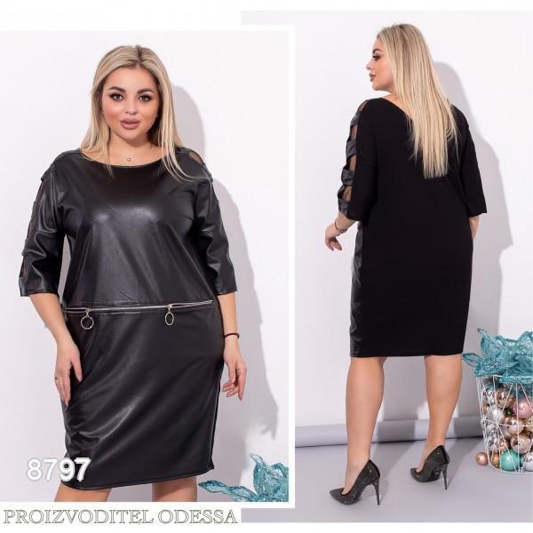 Платье №8797