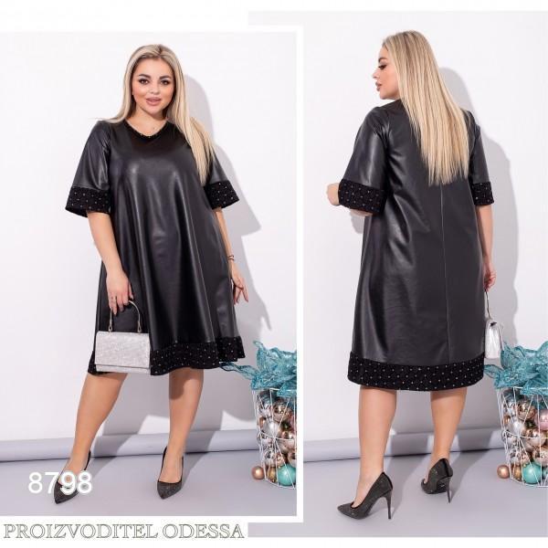 Платье №8798