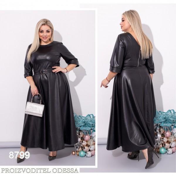 Платье №8799