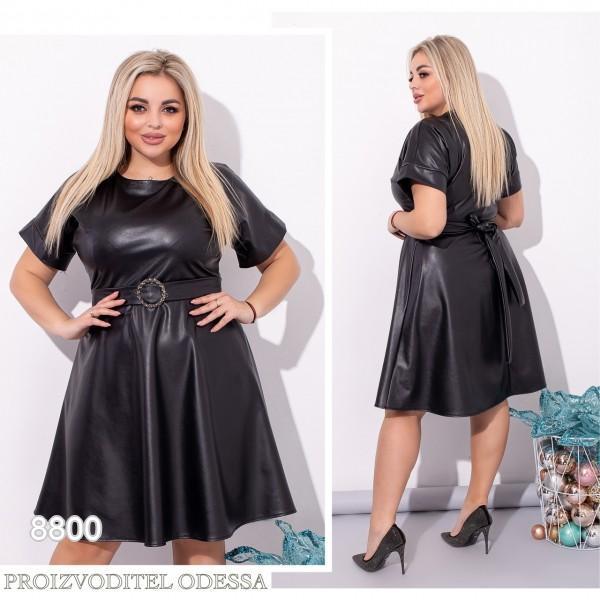 Платье №8800