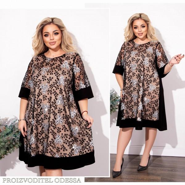 Платье №8808