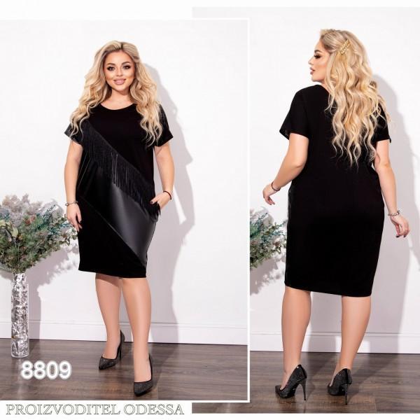 Платье №8809