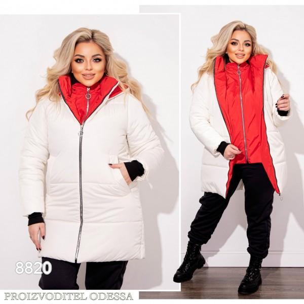 Куртка №8820