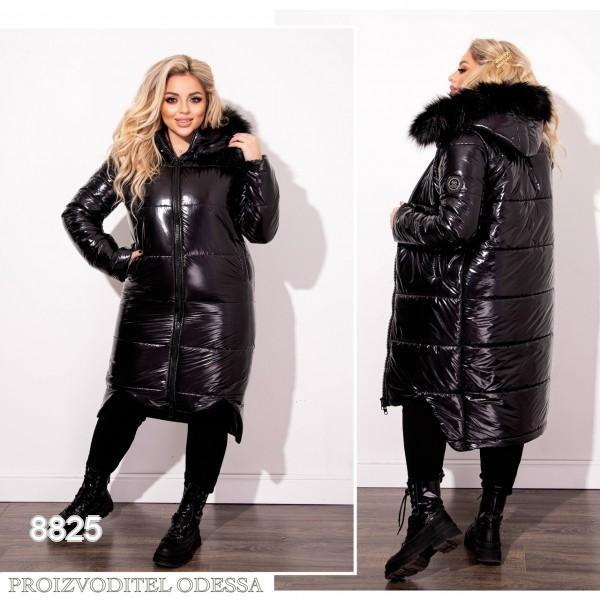 Куртка №8825