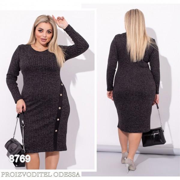 Платье №8769